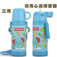 包邮 费雪保温杯450ML儿童水壶带吸管宝宝男女学生婴儿便携防漏水杯子