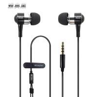 摩奥MP280手机耳机 苹果 三星 华为 小米 HTC 中兴 魅族耳机 带话筒线控 入耳式通话耳机线金属耳塞