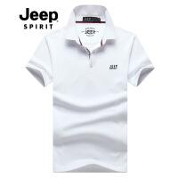 AFS JEEP战地吉普 2016夏款新款 纯色简洁款男士短袖T恤 全国包邮 支持7天无理由退换货