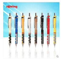 德国rotring红环TIKKY自动铅笔 0.5/0.7mm学生设计漫画活动铅笔.